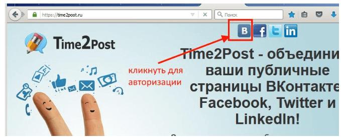 Сервисы для ведения групп ВКонтакте