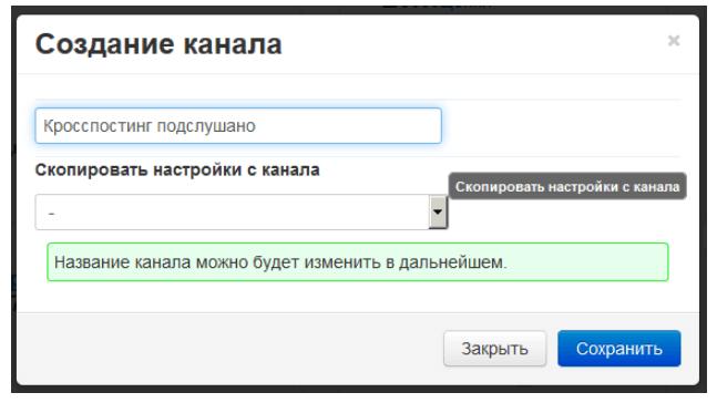Создание и ведение группы ВКонтакте