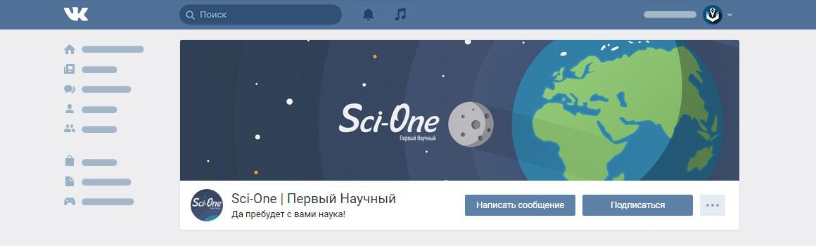 Обложка ВК sci-One