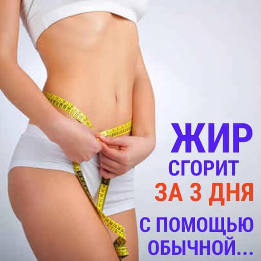 Реклама создает интригу в сообществах Вконтакте