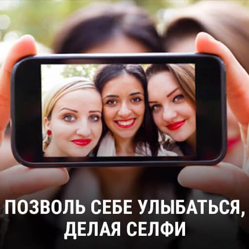 Реклама призывает к действию в сообществах Вконтакте