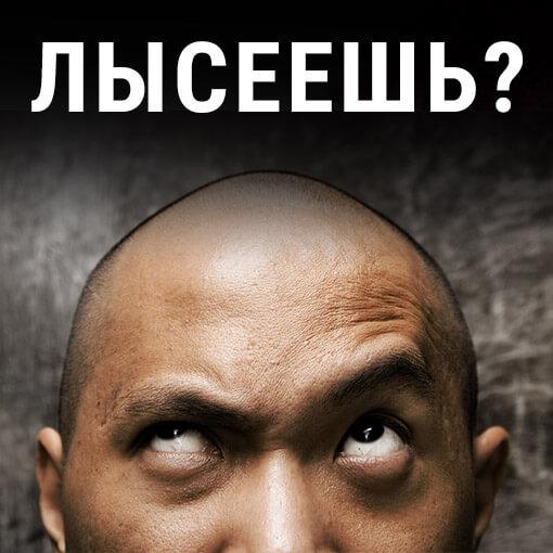 Реклама спрашивает аудиторию в сообществах Вконтакте