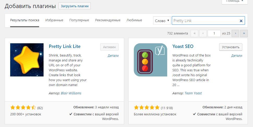 установите плагин Pretty Link, если ВК блокирует ссылку