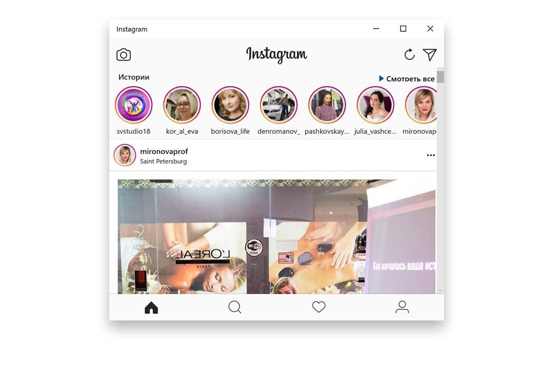 Приложение Instagram для Windows