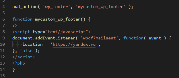 JS код
